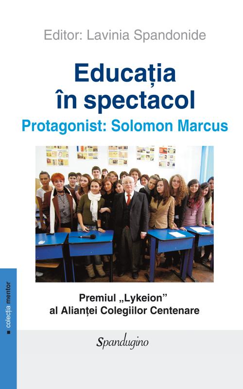 Educaţia în spectacol (ediție 2011)